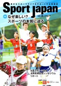 Sport Japan